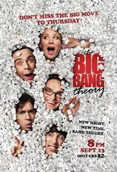 постер к сериалу Теория большого взрыва (2007)