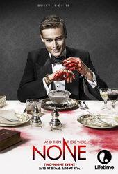 плакат к сериалу И никого не стало (2015)