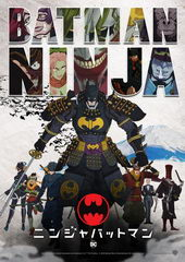 постер к мультику Бэтмен-Ниндзя (2018)