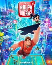 плакат к мультфильму Ральф против интернета (2018)
