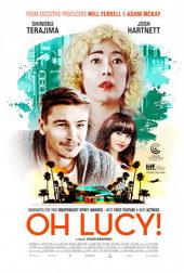 плакат к фильму О, Люси! (2018)