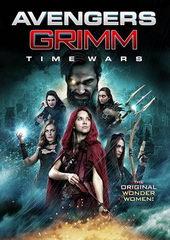 Мстители Гримм: Временные войны (2018)