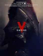 фэнтези Ампир V (2018)