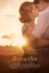 Дыши ради нас (2017)