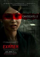 плакат к фильму Экзамен (2010)