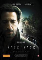плакат к фильму Отступление (2015)