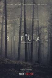 постер к фильму Ритуал (2017)