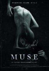 плакат к фильму Муза (2018)