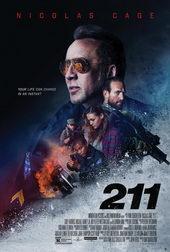 Код 211 (2018)