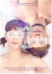 какой русский фильм посмотреть