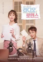плакат к сериалу Радио роман (2018)