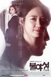 корейские сериалы 2018 года