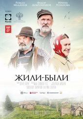 россия комедии 2018 русские новинки кино