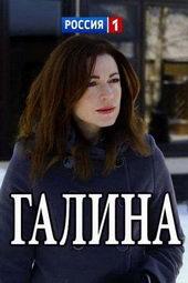 русские комедийные сериалы 2018 которые уже можно посмотреть