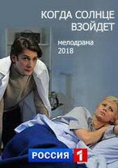 мелодрамы россия 2018 новинки про любовь до слез