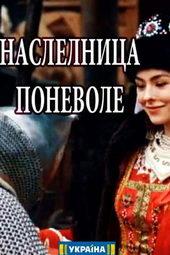 кино по выходным на канале россия 1 2018 новинки