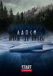 сериалы россия 2018 которые уже можно посмотреть