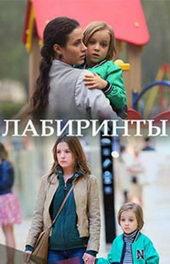 лучшие российские сериалы мелодрамы 2018