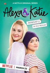 постер к сериалу Алекса и Кэти (2018)