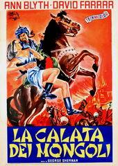 постер из фильма Золотая орда (1951)