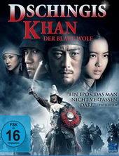 постер из фильма Чингиз-хан. На край земли и моря (2007)