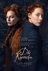 премьеры января 2019 в кинотеатрах