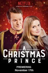 афиша к фильму Принц на Рождество (2017)