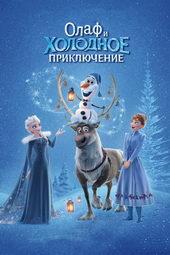 новогодние фильмы новые 2017 2018