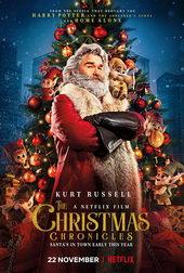 Рождественские хроники (2018)