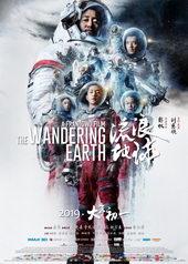 азиатские фильмы 2018 2019
