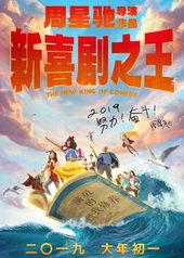 новинки азиатского кино 2019