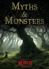 постер к фильму Мифы и чудовища (2017)