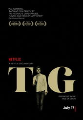 плакат к фильму Тиг (2015)