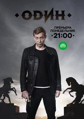 нтв премьеры сериалов 2019