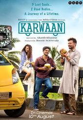 плакат к фильму Караван (2018)