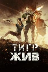 индийское кино 2019 на русском языке
