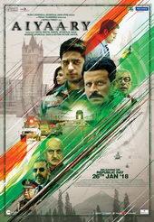 новые индийские фильмы 2019 года уже вышедшие