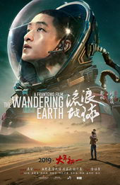 новинки китайского кино 2019