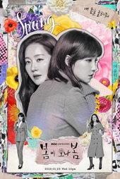 фильмы 2019 южная корея