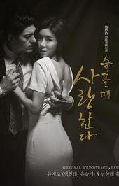 новые корейские фильмы 2019