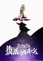 аниме сериалы 2019 года