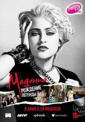 постер к фильму Мадонна: Рождение легенды (2019)