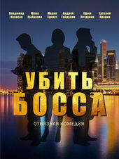 русские комедии фильмы 2019 которые уже можно посмотреть