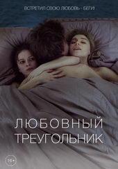 фильмы 2019 комедии россия