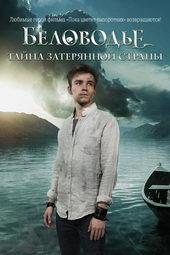 лучшие российские комедийные сериалы 2019