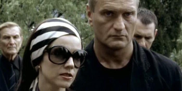 сериал Наследство(2008)