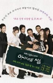 постер к фильму Я – учитель (2007)