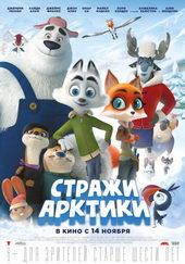новогодние фильмы декабрь 2019