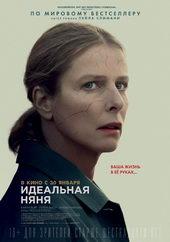 кино Идеальная няня (2020)