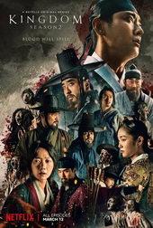 плакат к сериалу Королевство (2019)